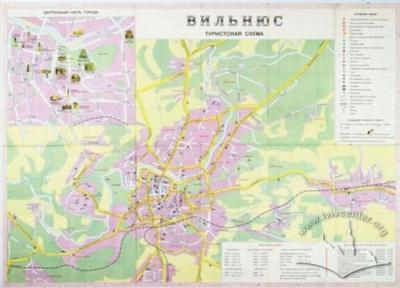 Vilnius. Tourist map