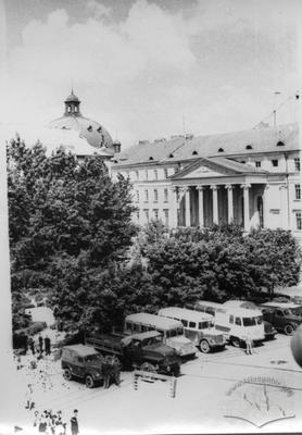 Vicheva Square