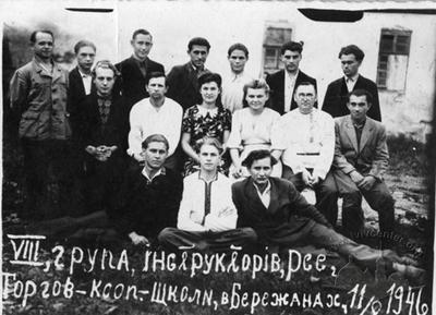 Pupils of trade school