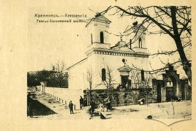 Римо-катольцький костел