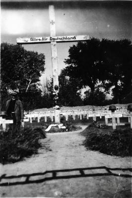 Військовий цвинтар
