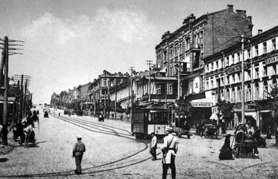 Fundukleivska (now Bohdana Khmelnytskoho) street