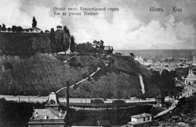 The Volodymyrska hill, Oleksandrivsky (now Volodymyrsky) Uzviz street and Podil
