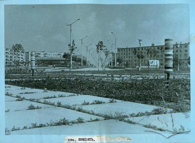 Streets of Prypyat'