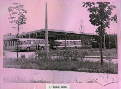 "Bus station ""Prypyat'"""