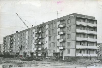 Building Prypyat'