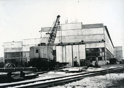 Infrastructure of Chornobyl NPP