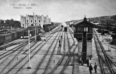 The tracks and building of the train station in the early twentieth century