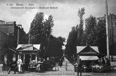 Lower part of Bibikovsky (now Tarasa Shevchenka) boulevard