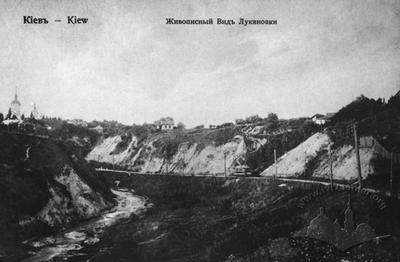 A view of Hlybochytska street in the early twentieth century