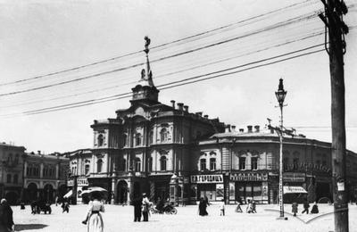 The building of the Kyiv City Duma