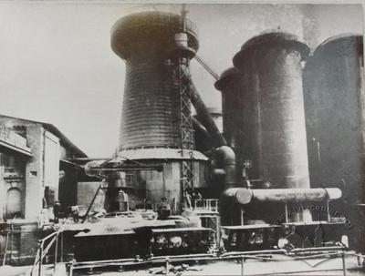 The blast furnace №1