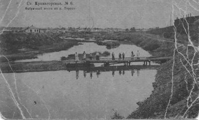 Фабричний міст через р. Торець