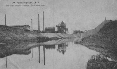 Доменні печі Краматорського металургійного заводу