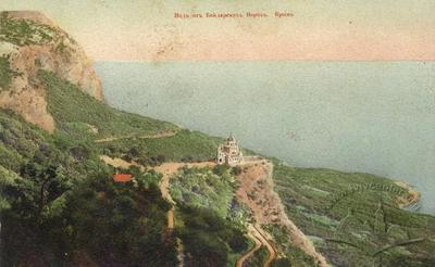 The postcard with Crimean landscape