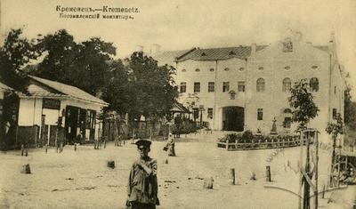 Богоявленський монастир