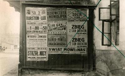 Рекламна афіша на вулиці Пантелеймона Куліша