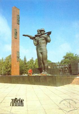 Monument to the War Glory of the Soviet Army