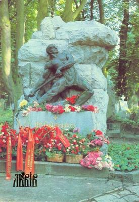 Monument to I. Franko at Lychakiv Cemetery