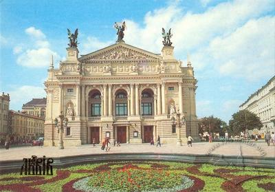 Ivan Franko State Academic Opera and Ballet Theatre