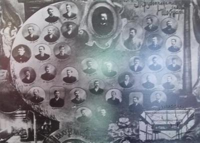 Працівники Катериновславського заводу