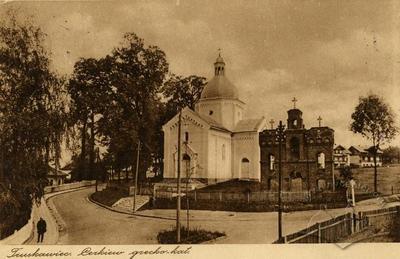 Греко-католицька церква Св. Миколая