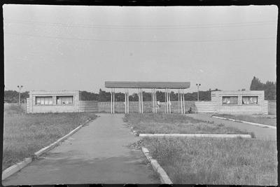"""Недобудований стадіон парку """"Ювілейний"""""""