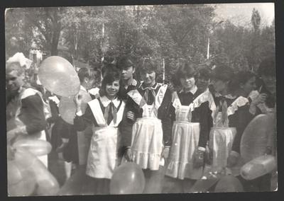 Піонери із кульками