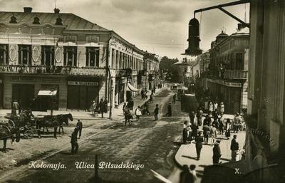 Вулиця Пілсудського