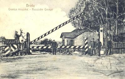 Russian Border at Brody