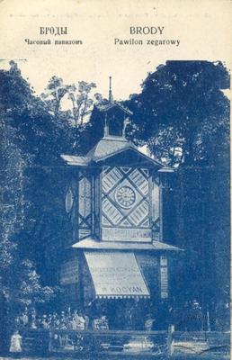 Clock Pavilion