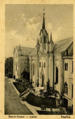 Костел-каплиця Сакре-Кер